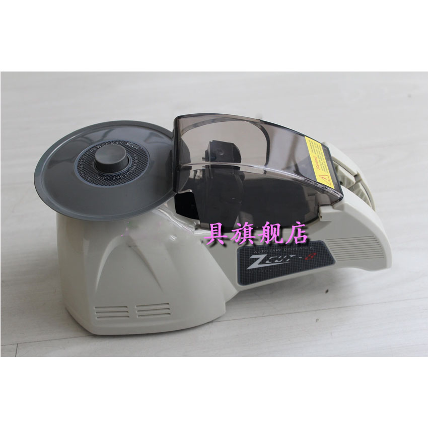 Automatic adhesive tape dispenser carousel cutting machine ZCUT-8 1pc knokoo electric tape dispenser rt 3700 carousel automatic tape dispenser rt3700 tape cutter 15mm 70mm cutting length ce approval