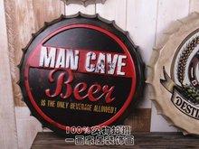 "New arrival 3D effect tin sign ""MAN CAVE"" Vintage Metal Painting Beer cap Bar Wallpaper Decor Retro Mural Poster Craft 35x35CM"