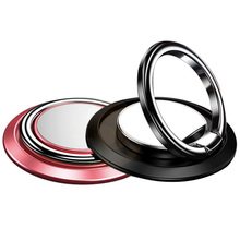 Round Multi-Function Car Phone Holder Ring Buckle Mobile