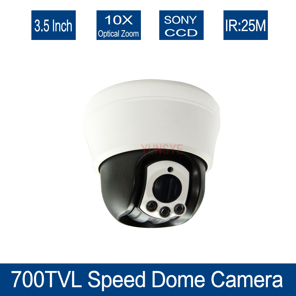 Yunsye Бесплатная доставка Мини Средний Скорость domecamera PTZ 3.5 дюйма мини Скорость купол 10x 700TVL CCD ИК 30 м