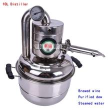 10л дистиллятор из нержавеющей стали бар бытовой оборудование вино лимбек дистиллированная вода baijiu водка чайник варить виски