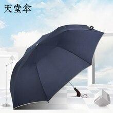 W&M Sunny rainy umbrella ultraviolet-proof Black coating Sunscreen Large size 128 CM portable Foldable parasol unisex 6 colors