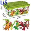 40Pcs Lot Dino Valley Building Blocks Sets Large Particles Animal Jurassic World Model Toys Bricks Duploe