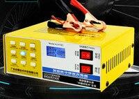 Auto Ladegerät 12V24V Volt Motorrad Reinem Kupfer Smart Puls Reparatur Batterie Auto Ladegerät|battery charger|car battery chargerbatteries battery charger -