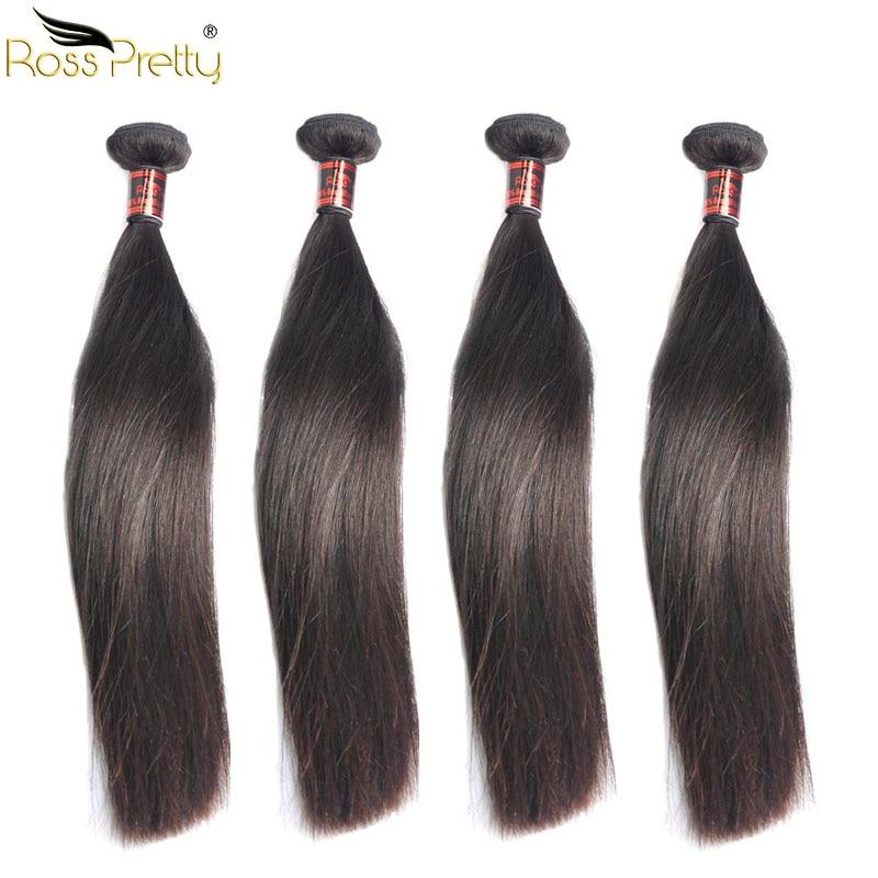 Brazilian Hair Weave Bundles Natural Black Color Remy