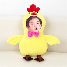SBB Photo customization Year of birth mascot chicken Plush Toys lovely Bright yellow chicken Whole cotton filling birthday gift year of our birth
