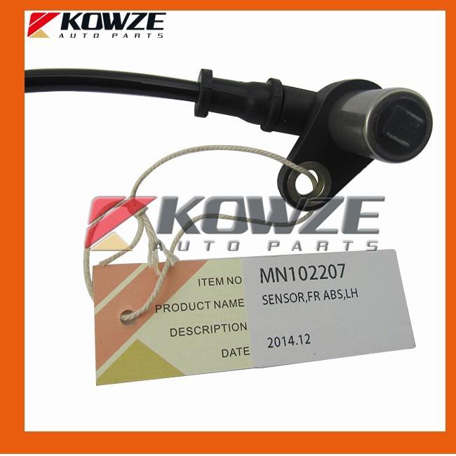 MN102207 (2)