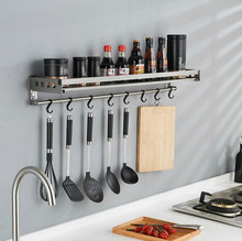 Kitchen Storage Rack Spice Cooker Shelf Wall Mounted Cooking Tool Holder Black Space Aluminum