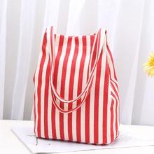купить Zebra Stripe Canvas Lady Shopping bags Tote Shoulder Carrying Bag Eco Reusable Bag Hasp Cute Gril Big Shopping Bag по цене 1819.77 рублей