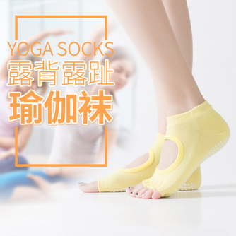 by dhl or ems 100pairs Pedicure Tools Silicone Socks Anti slip Foot Care Tool Yoga Sport