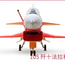 HSD Farrari J10 epo air fighter 105 мм EDF air jet с высокой производительностью