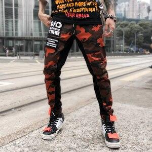 Image 3 - Pantaloni mimetici Uomini Pantaloni Hip Hop Camo Allentato Pantaloni stile harem Jogging Pantaloni Della Tuta Casual Moda Giovanile Streetwear Giallo Rosso Autunno