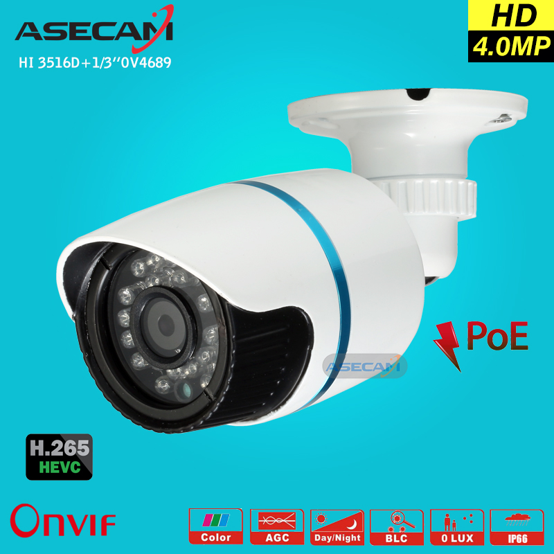 Super 4MP H.265 HD IP Camera Onvif HI3516D Bullet Waterproof CCTV Outdoor PoE Network P2P Motion Detection Security Email Alarm lwstfocus h 265 264 ipc hd 4mp network ip camera ov4689 hi3516d security cctv bullet camera support poe lwbp60s400 ir 60m onvif