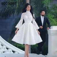 White Lace High Neck Muslim Short Homecoming Graduate Party Dress Evening Dress Prom Vestidos De Fiesta Formal Special Occasion