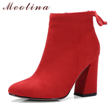 hot deal buy meotina women ankle boots high heels winter shoes zip thick heels 2018 fashion short boots red thick heels autumn shoes size 43