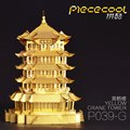 Freeshipping Piececool Yellow Crane Tower P039-G P039-S DIY Toy 3D Laser Cut Models Soldier Puzzle Toys