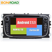 2 Din Android 7.1.1 Car DVD Player For FORD/FOCUS 2 /MONDEO/S-MAX/CONNECT 2008 2009 2010 2011 Headunit Car GPS Navigation Radio