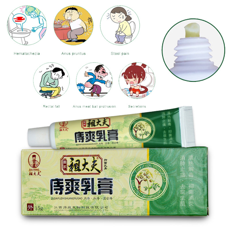 Zudaifu Hemorrhoids Ointment Plant Herbal Materials Powerful Hemorrhoids Cream Internal Hemorrhoids Piles External Anal Fissure