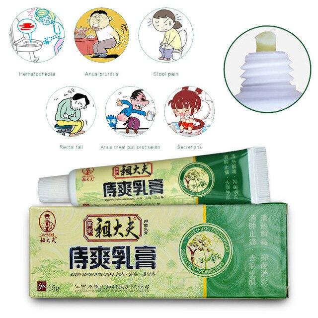 Zudaifu Ointment Powerful Hemorrhoids Cream Internal Hemorrhoids Musk Anus Prolapse Anal Fissure Bowel Bleeding Cream 15g No Box 2