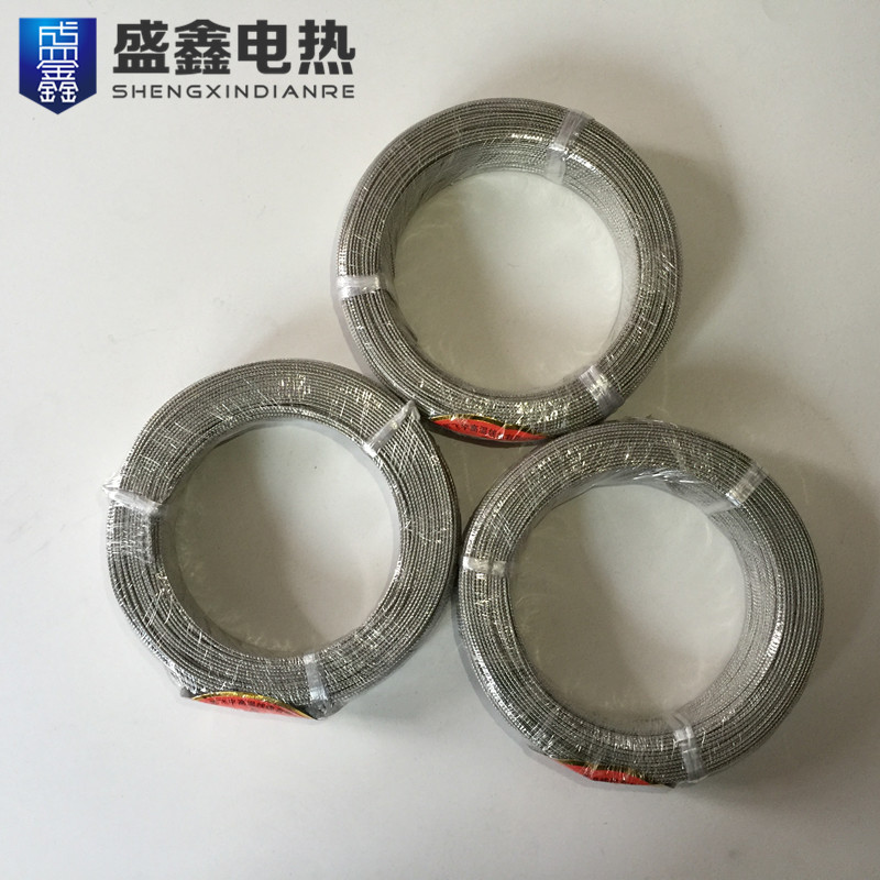 K type shield temperature measuring thermocouple compensating conductor line 2 * 0.5 mm The skin is stainless steel steel stainless steel measuring steel line - title=