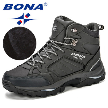 BONA botas de hombre antideslizamiento zapatos de cuero hombres populares cómodos primavera otoño hombres zapatos cortos de felpa botas de nieve suela duradera