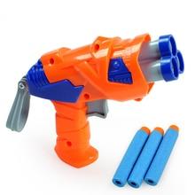 Guns Buy Cheap Nerf
