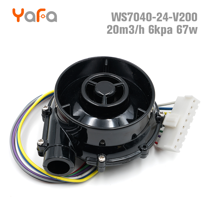 Dia.70mm DC 12V 24V Brushless Centrifugal Blower Fan With Three Phase Brushless Motor And Driver Controller WS7040