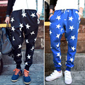 NEW Men drop crotch harem skinny sweatpants With star printed  baggy pants mens hip hop silm bandana trousers