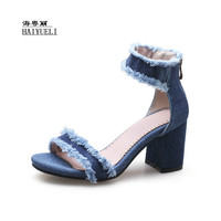 Women Brand fashion jean open toe ankle strap thick high heels ladies sandals