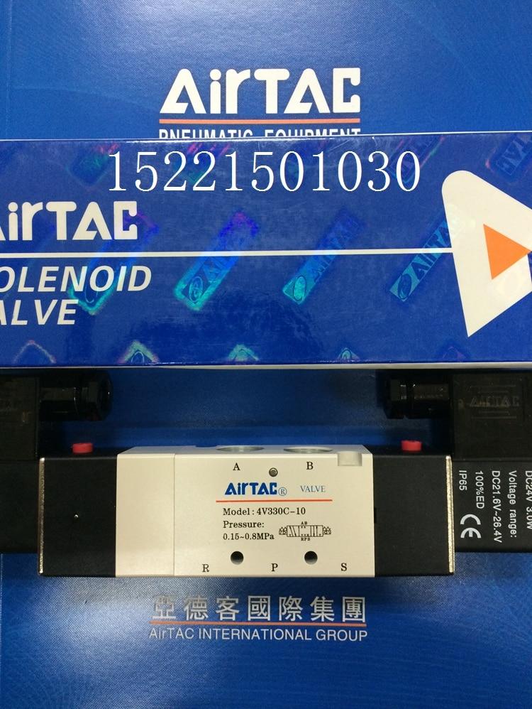 Solenoid valve  4V330C-10 DC24V  ClosedSolenoid valve  4V330C-10 DC24V  Closed