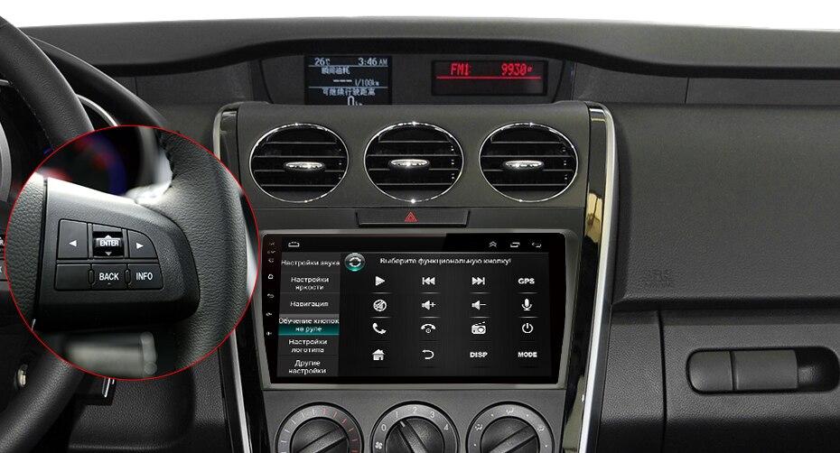 Mazda-Cx-7__22