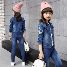цены на Girls Denim Clothing Set Autumn Spring Jean Jacket+Denim Pants Jeans 2pcs Floral Embroidery Girl Denim Suit  в интернет-магазинах