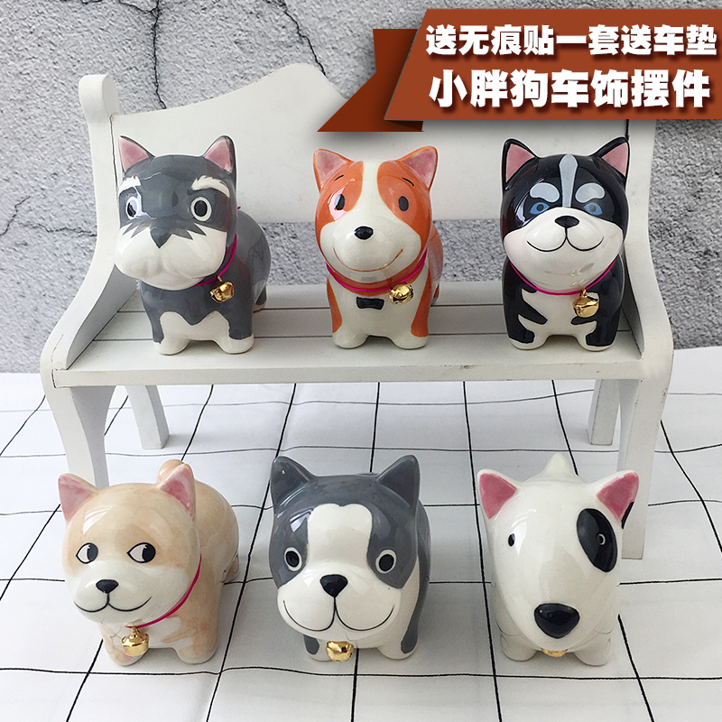 creative ceramic Cartoon cute dog figurine home decor crafts room decoration Shiba Inu ornament porcelain animal Bulldog statue