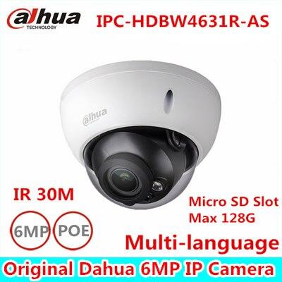 Dahua IPC-HDBW4631R-AS 6MP IP Camera IK10 IP67 IR30M built-in SD card Audio and Alarm interface HDBW4631R-AS POE camera