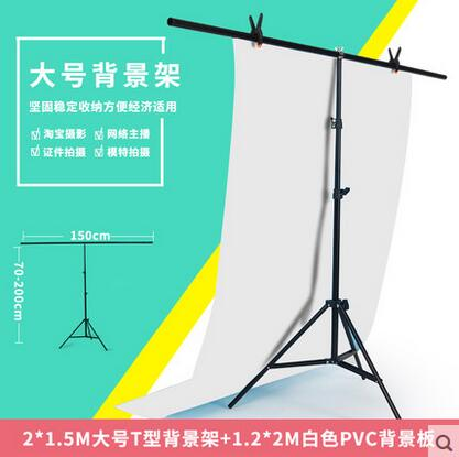 SHANNY 200cm height *150cm width T type background plate stand and 120*200cm PVC background board photography equipment 5025 200cm 150cm fundo alphabet wall3d baby photography backdrop background lk 2071