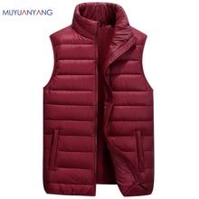 Mu Yuan Yang, мужские пуховые жилеты, зимние куртки, жилет, мужская мода, без рукавов, на молнии, пальто, теплые жилеты размера плюс, 4XL, 5XL