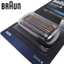 시리즈 9 면도기 용 브라운 교체 카세트 고성능 부품 교체 가능 블레이드 커터 9030s 9040s 9050cc 9070cc 9075cc