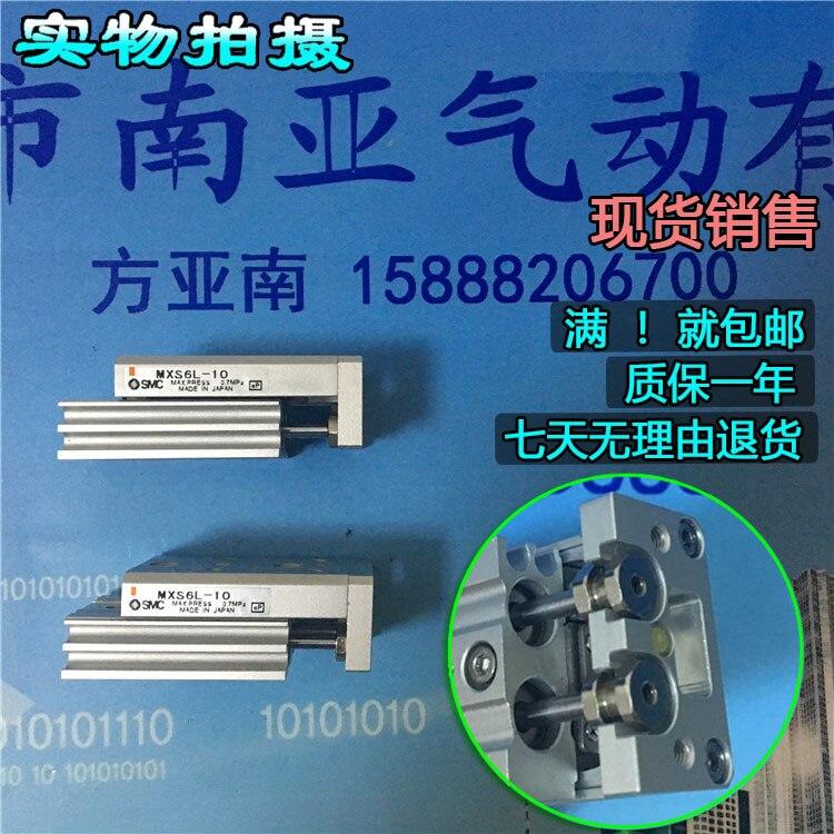 все цены на  MXS6-10BS MXS6-20BS MXS6-30BS MXS6-40BS MXS6-50BS  SMC Slide guide cylinder Pneumatic components  Executive component  онлайн