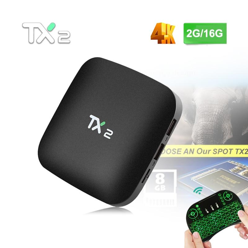 Tanix TX2 2GB 16GB Rockchip Android TV BOX RK3229 Support H.265 4K 2.4GHz WiFi BT2.1 Media Player Box Kodi 17.1 PK X96 mxq pro