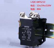 FREE SHIPPING New and original 10PCS LJQX-68FG-1Z 80A 12v24v220v58F High Current Power Relay Sensor free shipping 1pcs al60a 300l 033f25 power module the original new offers welcome to order yf0617 relay