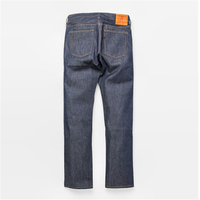 CONES MILLS raw indigo selvage unwashed denim pants sanforised preshrink raw denim straight fit jean 14oz
