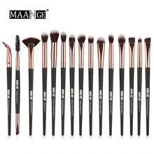 15pcs Makeup Brush Plastic Handle Eyeshadow Brush Beauty Tools Neutral Manufacturer Direct Cosmetic 1 Make Up Storage Tool(China)