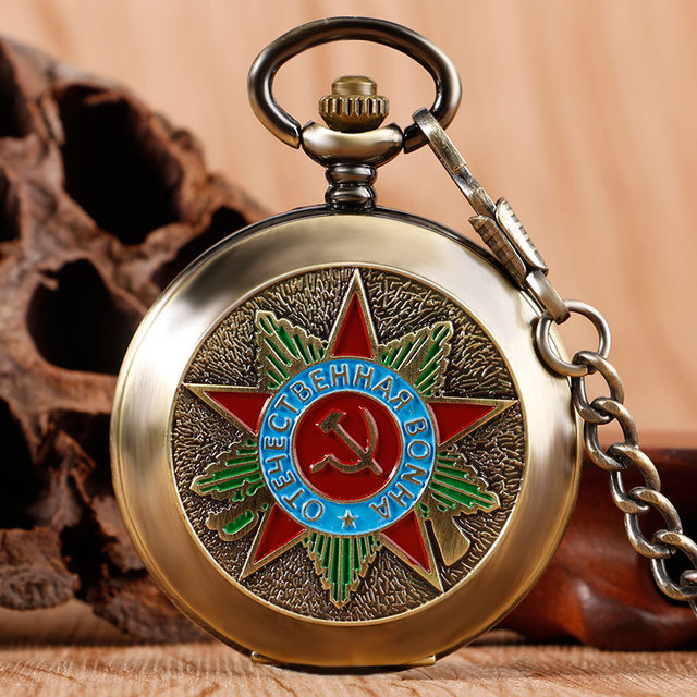 Retro Cool Russian Mechanical Pocket Watch Communism Badge Vintage  Hand-Wind Russia Fashion Fob Pendant Chain Unixes Xmas Gift