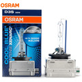 1X New OSRAM D3S 35W 66340CBI 5000K XENARC COOL BLUE INTENSE HID OEM Bulb 20% More Light Xenon White Lamp Car Light Headlight