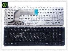 Rusa del teclado para hp pavilion 17 17e 17n 17-n 17-e aer68u00210 r68 710407-001 720670-251 725365-251 ru negro con marco
