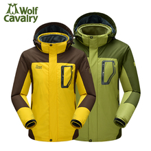 Outdoor 3 in 1 men and women two sets autumn winter hiking clothing hiking jacket Windbreaker fleece waterproof jacket