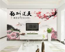 beibehang papel de parede Chinese Jiangnan Plum Blossom Watercolor Background Wall TV wallpaper