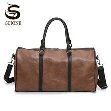 کیف چرم مسافرتی PU کیف دستی کیف دستی زنانه گاه به گاه کیسه های مسافرتی دستمال سفره مردانه کیف دستی چمدان با ظرفیت بالا