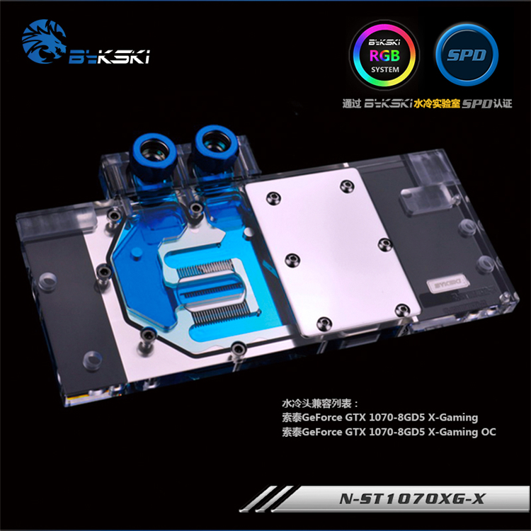 Fans & Cooling Bykski N-gv77-x Gi Gabyte Gv-n770oc Gv-n760oc Full Coverage Pmma Graphics Card Water Cooling Block. Fan Cooling
