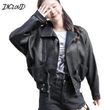 Autumn 2018 black PU leather jacket women fashion Drop-shoulder loose jacket woman Casual long sleeve leather Suede 2XL coat